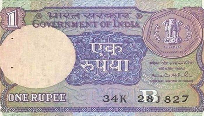 1 rupye ka note, एक रूपये का नोट