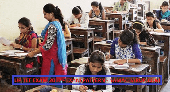 UPTET2017 TET Exam UPTET 2017 exam results