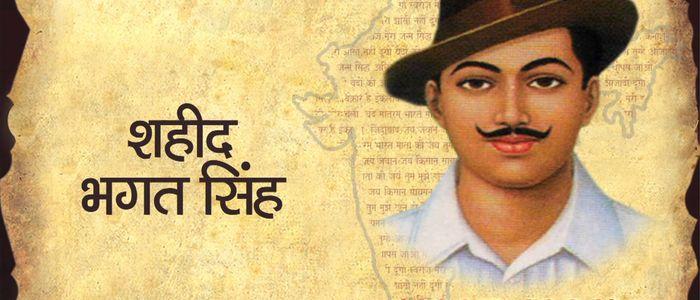 Bhagat-Singh-Rajguru-Sukhdev-Full-Hd-Photos-Images