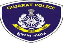 Gujarat police vacancy, Government Job