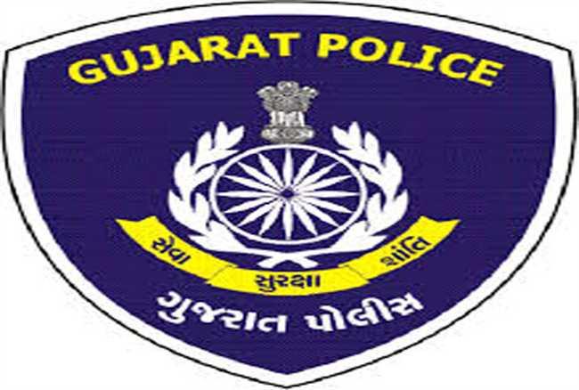 Gujarat police vacancy, Government Job