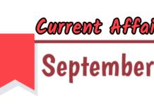 current affairs september 2018