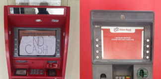 atm will be closed in 2019, CATMi