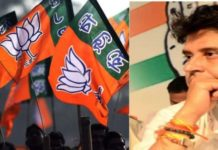 mp election 2018 by aman tiwari