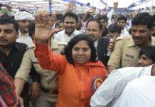 भाजपा सांसद सावित्री बाई फुले ने दिया पार्टी से इस्तीफाभाजपा सांसद सावित्री बाई फुले ने दिया पार्टी से इस्तीफा