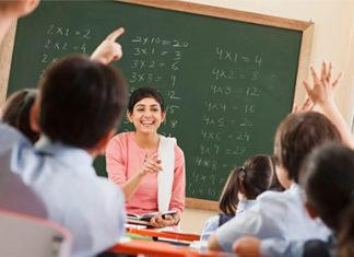 UP BASIC TEACHER