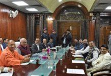 ministers of uttar pradesh