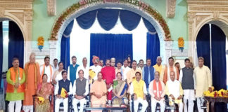 up new cabinet ministers