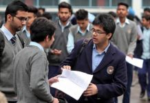 cbse 2020 practical exam news