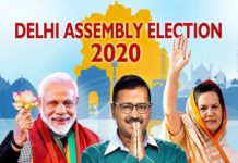 delhi election results in hindi