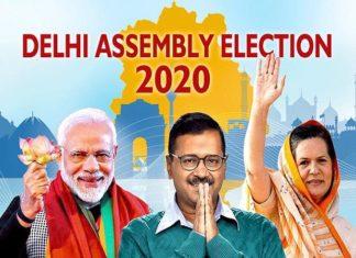 delhi election results in hindi