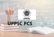 UPPSC PCS EXAM RESULTS