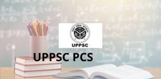 UPPSC PCS EXAM RESULTS