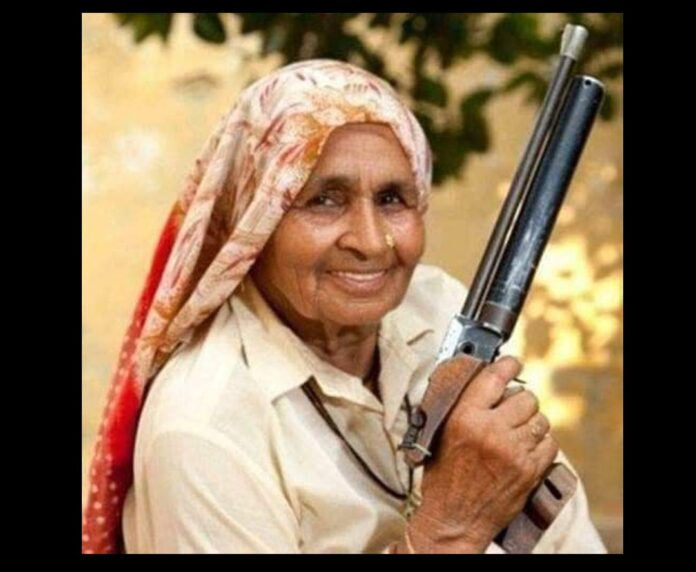 famoud shooter chandro tomar died