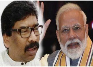 Hemant Soren Attack Pm Modi